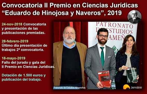 Convocada la segunda edición de los Premios de Ciencias Jurídicas Eduardo de Hinojosa y Naveros