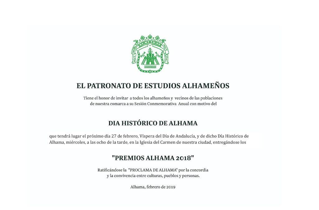 Invitación pública a todos los ciudadanos para el acto de los Premios Alhama 2018