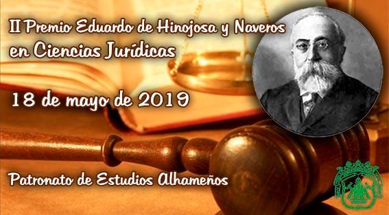 Se hace público el II Premio Eduardo Hinojosa y Naveros en ciencias jurídicas