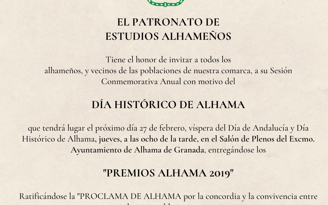 Los Premios Alhama 2019 se entregarán mañana jueves 27 de febrero en el Ayuntamiento de Alhama