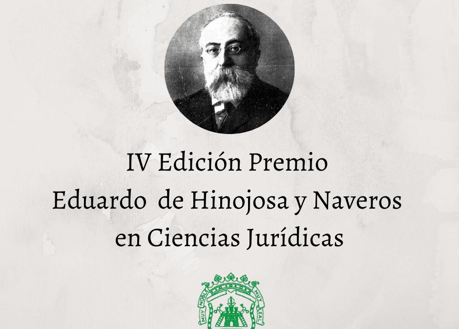 Se hace público el IV Premio Eduardo Hinojosa y Naveros en Ciencias Jurídicas